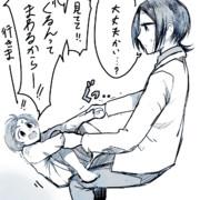 膝グルン(東郷あい/龍崎薫)