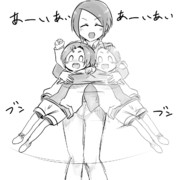 (東郷あい/龍崎薫)