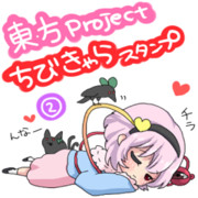 ◆LINEスタンプ◆東方projectちびキャラスタンプ2