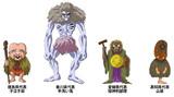 日本妖怪四十七士:四国
