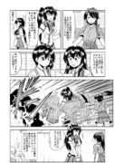 宇宙戦艦ヤマト2202 第五章感想 【ちょっとネタばれあり】