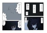 みっしつ(その12)