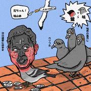 うそつき、鳩山由紀夫です。