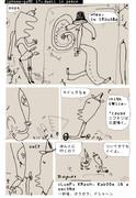 パココマ漫画 019