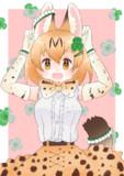 シロツメサーバルちゃん2