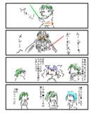 毘沙丸伝(宇宙編)