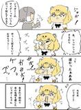 無口なジャガーちゃん(サイダー編)