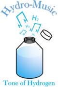 水素の音 Hydro-music Tone of Hydrogen