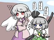 63.主従関係になった妖夢とサグメ様