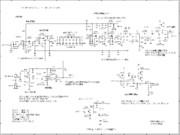 15m QRP AM トランシーバー(JR8DAG-2015AM)回路図(受信部)