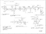 15m QRP AM トランシーバー(JR8DAG-2015AM)回路図(送信部)