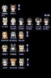 パワポケ風アニメけものフレンズ3