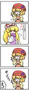 64.武器を装備した秋穣子。紫に対して農民一揆だ。