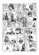 東方壱枚漫画録152「蘇る記憶」