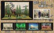 【配布】段ボールの小道ステージ【MMDステージ】