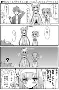 ●HUGっと!プリキュア第19話 「ふたりはプリキュア」