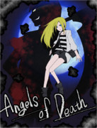殺戮の天使