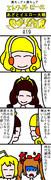 あざとイエロー大戦HUGSMILE 19