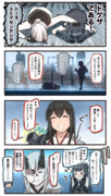 米騒動の終わり