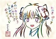 ひらがなでパラ…佐倉千代ちゃんを描いてみた