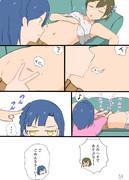 【ミリマス】おへそ漫画②