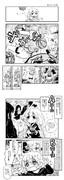 あんきら漫画『あんきらバスケ部』