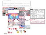 【TW4】瑠架戦争 ごちゃマップ2