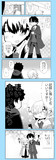FGO漫画「後輩と記録」