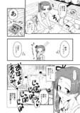 綾波痴情記録プロローグ02