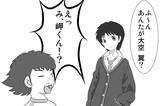 中の人の別キャラが溢れ出てしまう岬太郎