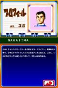 ハイパーラリー NAKAJIMA パワポケ風プロフィール