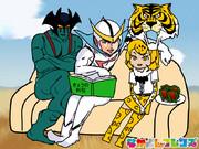 タイガーマスクの団欒