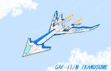 GAF-1I/M IKAMUSUME(イカ娘専用ヴィルコラク)修正版