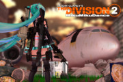 DIVISION2 発売日決定!