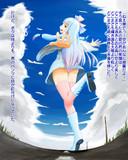 葵「ねえ見てっ!空があんなに綺麗だよ!」
