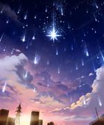 星の降る日