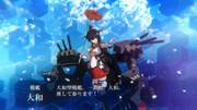 【MMD】戦艦大和。推して参ります。_ver2