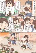 大好きなお姉ちゃん改二!