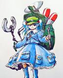 水棲の技師