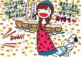 2018ななちゃん生誕祭