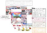 【TW4】瑠架戦争 ごちゃマップ4