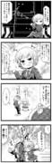 【Vtuber】リリちゃんは会いに来た!