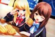 【かにフレ!】メロンパン食べよ♪