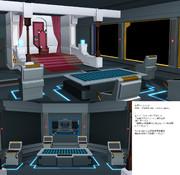 【MMDギアス】皇室専用陸戦艇「G1」ブリッジ【配布終了】