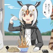 つけ麺食べるのへたくそパフィンちゃん