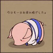 月曜日から色々お疲れ様でした