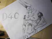 ジョジョの奇妙な冒険 D4C