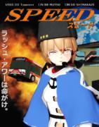 [MMD艦これ]スピード(1994年)