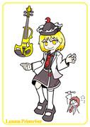 エレキバイオリン装備のルナサ姉