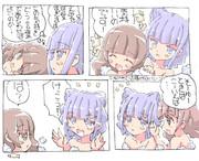 【hugっとプリキュア】けっこうプリキュア仮面